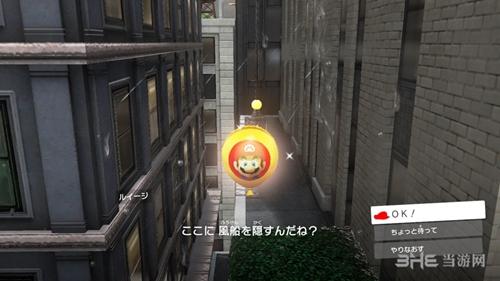 超级马里奥奥德赛游戏图片3