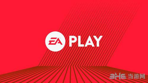 EA公司标志艺术图