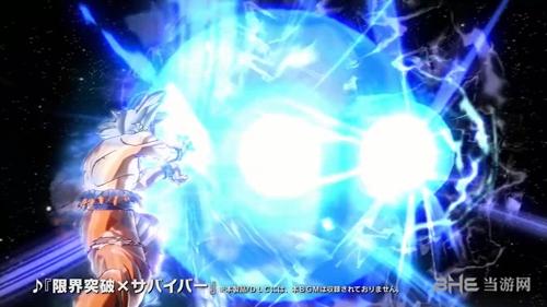 龙珠超宇宙2DLC无限历史图片2