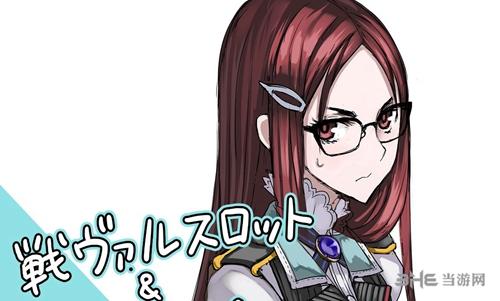 战场女武神4游戏图片1