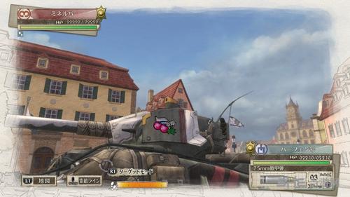 战场女武神4游戏图片3