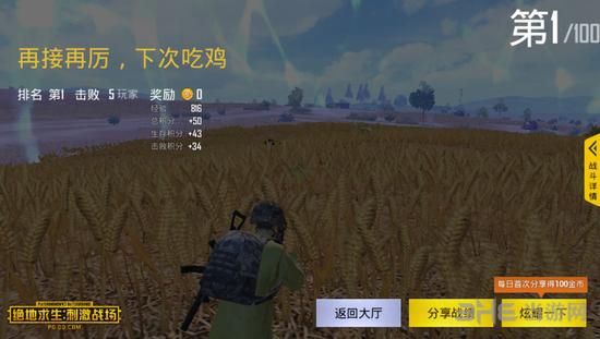 �^地求生刺激��鲇�蚪�D3
