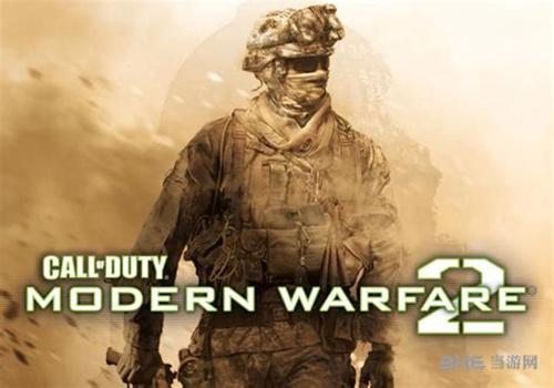 使命召唤6现代战争2游戏图片