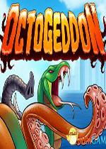 八爪怪(Octogeddon)集成1号升级档音乐动画包硬盘版
