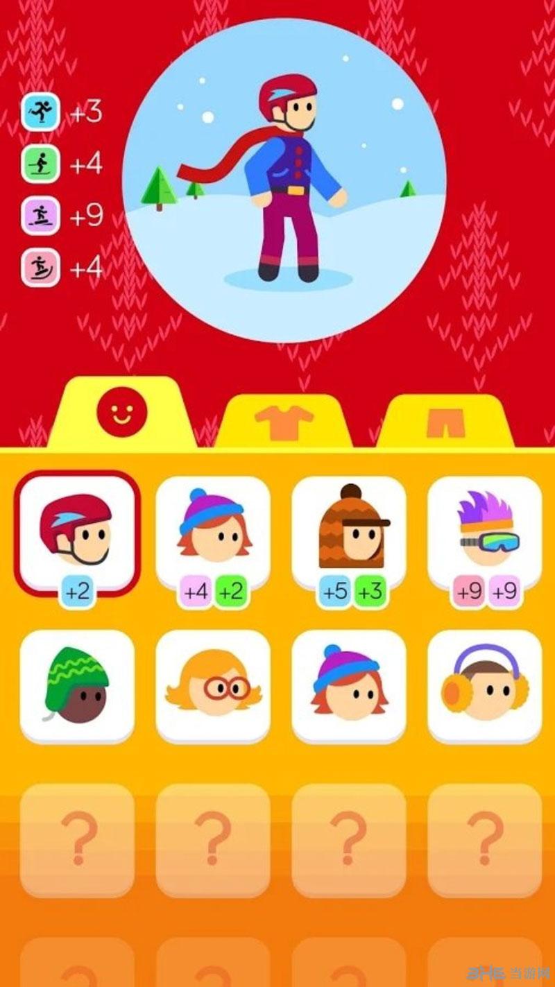 Ketchapp冬运