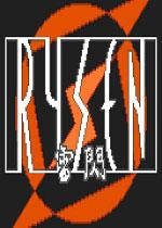 雷闪(Rysen)破解版