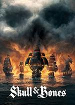 骷髅与骸骨(Skull Bones)PC中文版