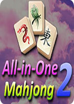 麻将合集2(All-in-One Mahjong 2)硬盘版v120
