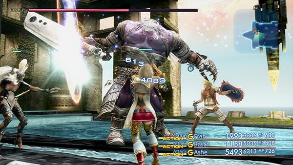 最终幻想12:黄道时代截图2