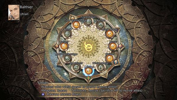 最终幻想12:黄道时代截图3