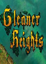 格利纳高地(Gleaner Heights)PC破解汉化中文版v1.0