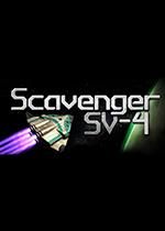 拾荒者SV-4(Scavenger SV-4)PC破解版