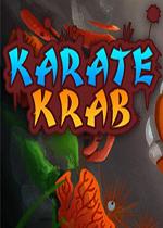 空手道Krab(Karate Krab)集成Red Sea DLC破解版