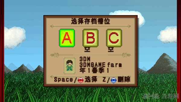 格利纳高地简体中文汉化补丁截图1