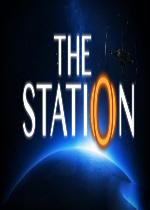 小站(The Station)破解版