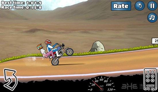 Moto Wheelie截图1