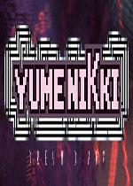 梦日记 -DREAM DIARY-(YUMENIKKI DREAM DIARY)破解版v2.0