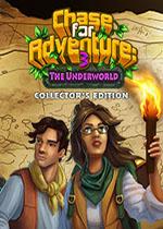 追逐冒险3:地下世界(Chase for Adventure 3: The Underworld)破解典藏版