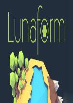 LunaformPC破解版