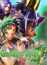 花园传说(Garden Tale)硬盘版