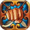 拳�o�p安卓版V1.0