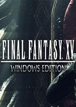 最终幻想15试玩版(FINAL FANTASY XV)中文版