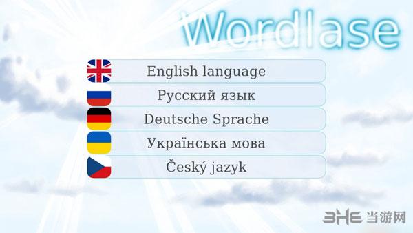 Wordlase截图2
