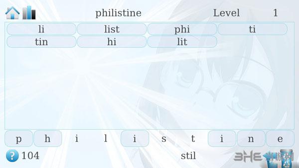 Wordlase截图3