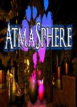 AtmaSphere破解版