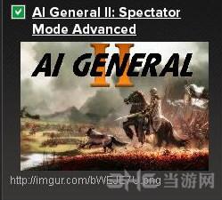 全面战争:战锤2减少大量操作AI托管MOD截图0
