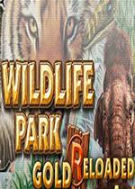 野生动物园大亨