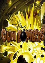 枪炮轰炸机(Gun Bombers)破解版v1.0.0.9
