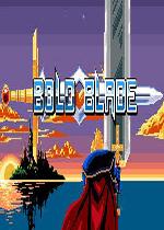 �o畏大��(Bold Blade)破解版v1.02