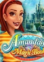 阿曼�_的魔法��(Amanda's Magic Book)硬�P版