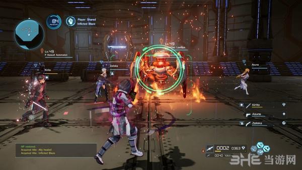 刀剑神域:夺命凶弹截图6