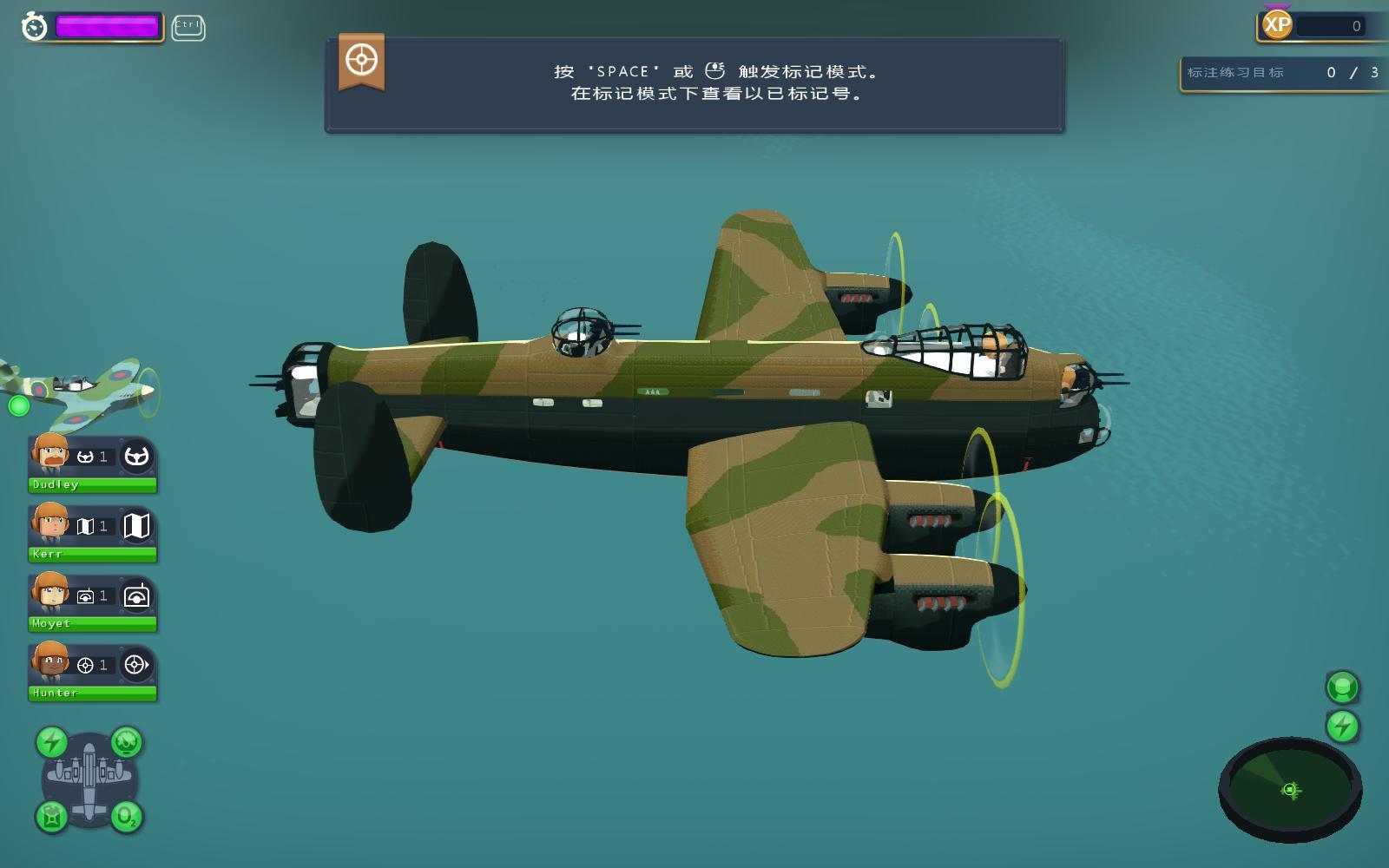 轰炸机小队LMAO中文汉化补丁截图0