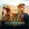 天空探索者 v1.1.2