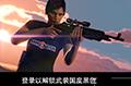 侠盗猎车手5 2月7日更新什么内容 2月7日版本升级介绍