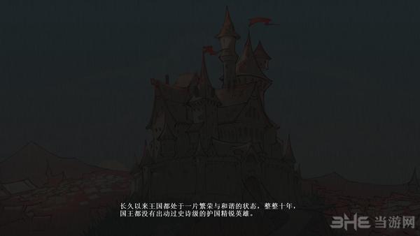 �^�庥⑿�(xiong)截�D2