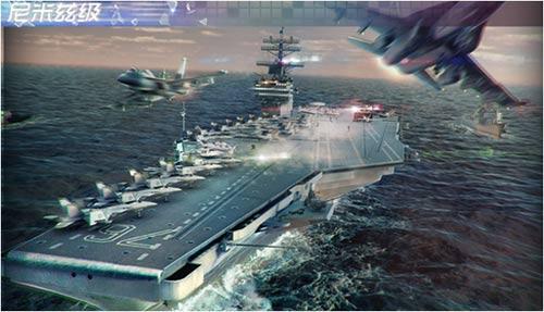 现代海战图片3