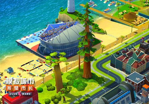 模拟城市:我是市长图片3