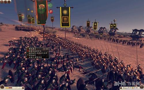 全面战争游戏图片2
