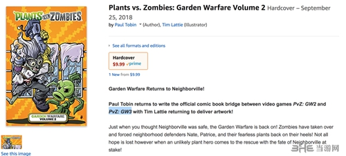 亚马逊泄露植物大战僵尸花园战争3