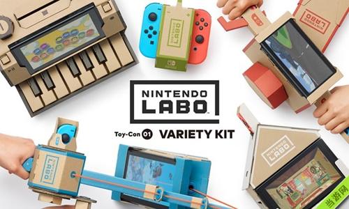 任天堂LABO Variety Kit套件2