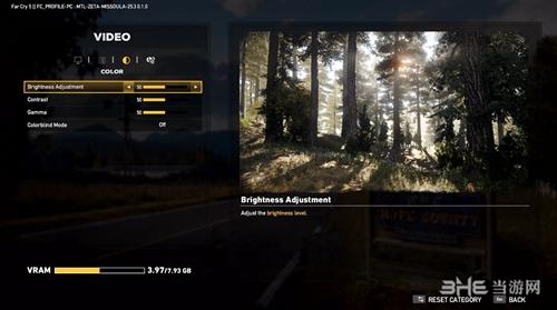 孤岛惊魂5的画面选项游戏图片3