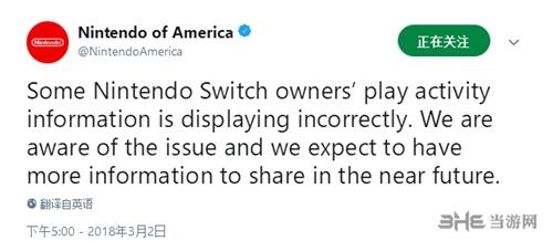 Switch报告图片3