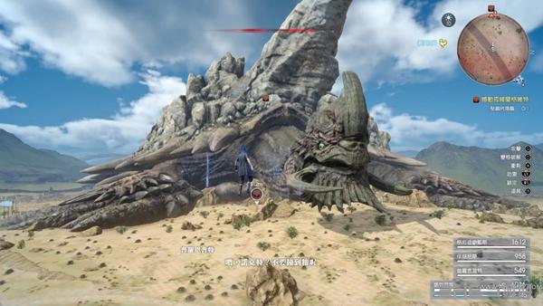 最终幻想15游戏截图