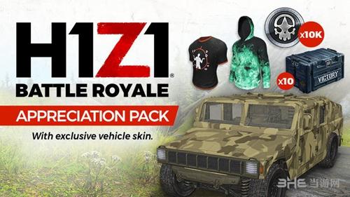 H1Z1游戏图片1