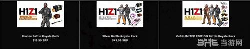 H1Z1游戏图片2