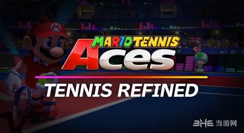 马里奥网球ACES游戏图片2